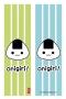Onigiri! (Punto de libro)
