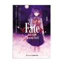 Fate/Stay Night: Heaven's Feel 1