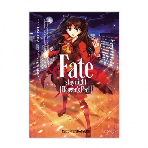 Fate/Stay Night: Heaven's Feel 3