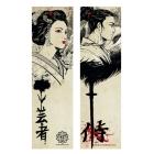 Geisha and Samurai (Bookmark)