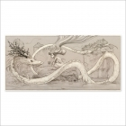 Feeding the dragon drawing (Poster)