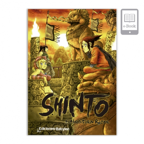Shinto 1 (eBook)
