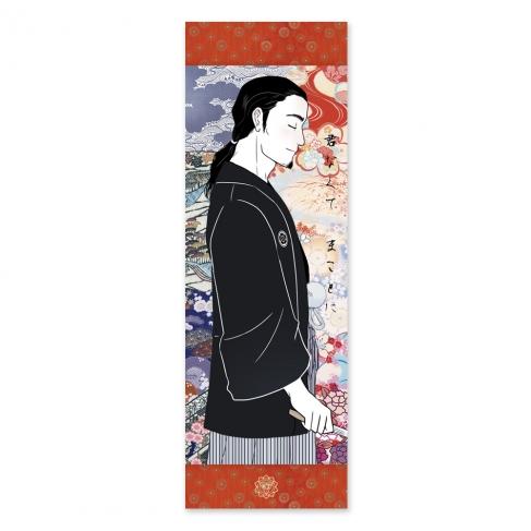 Shinzen Shiki Groom (Poster)