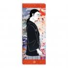 Shinzen Shiki Groom (Canvas)