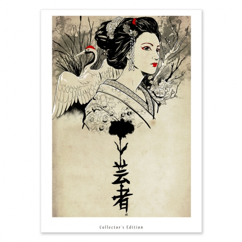 Geisha (Collector sheet)