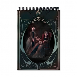 Rainy afternoon (with frame) (Notebook)