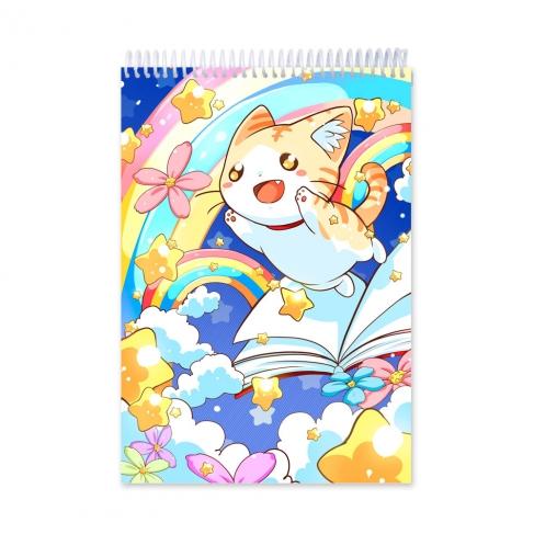 Adventure (Notebook)