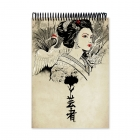 Geisha (Notebook)