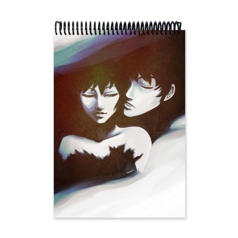 kissmerav (Notebook)