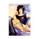 Susurro de besos vertical (Notebook)