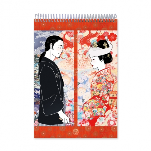 Shinzen Shiki Groom and bride (Notebook)